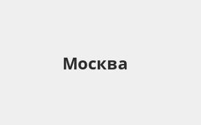 Справочная информация: Отделение УБРиР по адресу Москва, улица Новый Арбат, 21 — телефоны и режим работы