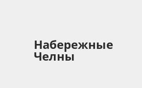Справочная информация: УБРиР в Набережных Челнах — адреса отделений и банкоматов, телефоны и режим работы офисов