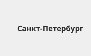Справочная информация: Отделение УБРиР по адресу Санкт-Петербург, Ташкентская улица, 1 — телефоны и режим работы